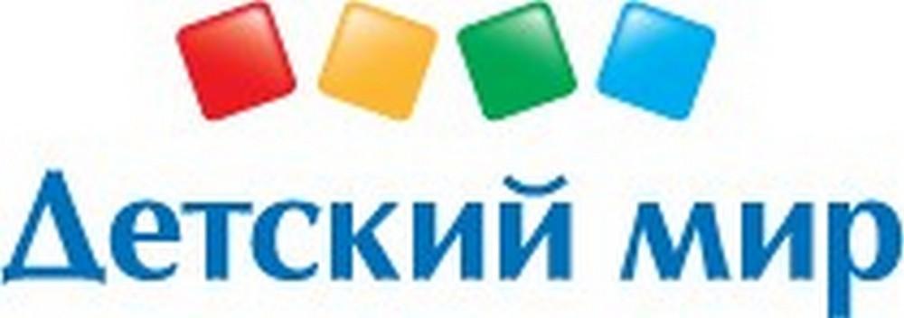 Адрес магазина Детский мир в Белгороде: Народный бульвар, 82. С 1